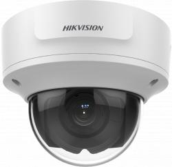 2 Мп купольная IP-видеокамера Hikvision DS-2CD2721G0-IS