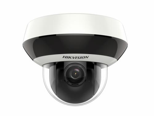 4 Мп поворотная IP-видеокамера Hikvision DS-2DE2A404W-DE3