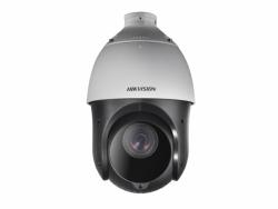 2 Мп поворотная IP-видеокамера Hikvision DS-2DE4215IW-DE