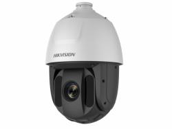 4 Мп поворотная IP-видеокамера Hikvision DS-2DE5425IW-AE