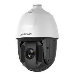 2 Мп поворотная HD-видеокамера Hikvision DS-2AE5225TI-A(C)