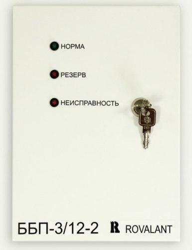 Блок бесперебойного питания РовалэнтКомплекс ББП-3/12-2