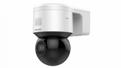 4 Мп поворотная IP-видеокамера Hikvision DS-2DE3A404IW-DE/W