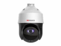 4 Мп поворотная IP-видеокамера HiWatch DS-I425