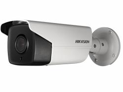 2 Мп цилиндрическая IP-видеокамера Hikvision DS-2CD4A26FWD-IZHS/P (2.8-12мм)