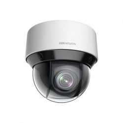 2 Мп поворотная IP-видеокамера Hikvision DS-2DE4A215IW-DE