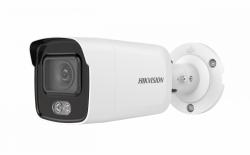 4 Мп цилиндрическая IP-видеокамера Hikvision DS-2CD2047G1-L