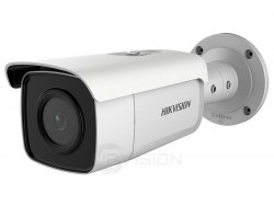 4 Мп цилиндрическая IP-видеокамера Hikvision DS-2CD2T46G1-2I