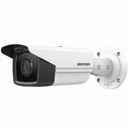 6 Мп цилиндрическая IP-видеокамера Hikvision DS-2CD2T63G2-4I