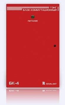 Блок коммутационный БК-4