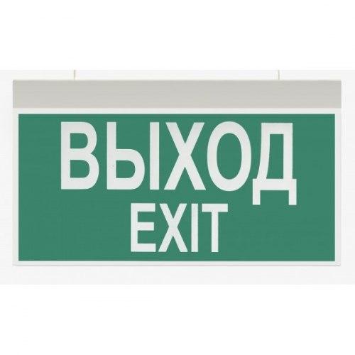 Оповещатель АСТО-12/1-КМ