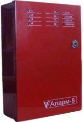 Прибор приемно-контрольный пожарный и управления Аларм-8
