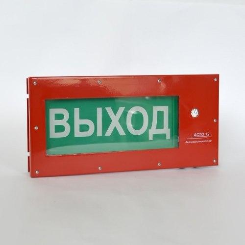 Оповещатель АСТО-12С/1-ВЗ