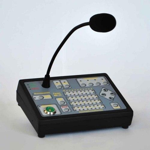 Микрофонная консоль Танго-МК32