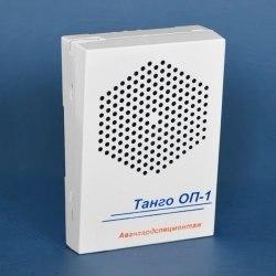 Оповещатель речевой Танго-ОП1