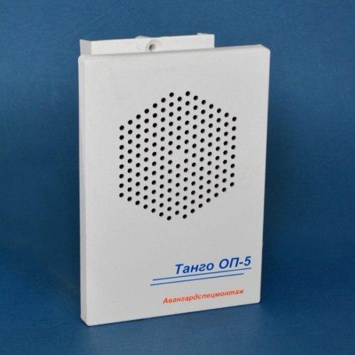 Оповещатель речевой Танго-ОП5-Т