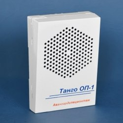 Оповещатель речевой Танго-ОП1-Т