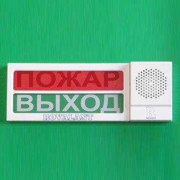 Светоречевой оповещатель ОПР ТК-24-2