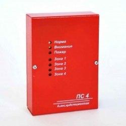 Прибор приёмно-контрольный пожарный ПС 4