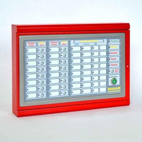 Модуль индикации Вертикаль-МИ