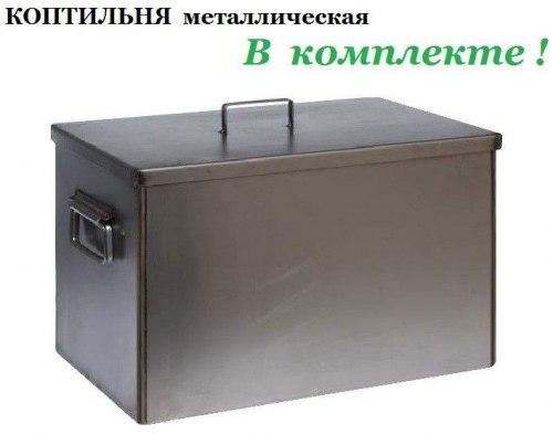 """Кованый мангал с коптильней """"Модерн NEW"""""""