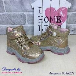 Ботинки деми на девочку модель - 934BZ21