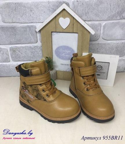 Ботинки деми на мальчика модель - 955BR11
