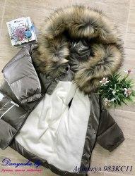 Куртка зимняя на мальчика модель - 983KS11