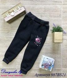 Утепленные спортивные брюки на девочку модель - 987BS21