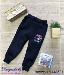 Утепленные спортивные брюки на девочку модель - 988BS21