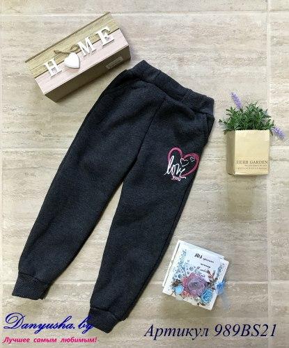 Утепленные спортивные брюки на девочку модель - 989BS21