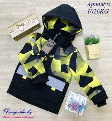 Куртка деми на мальчика(Мембрана) модель - 1026KG