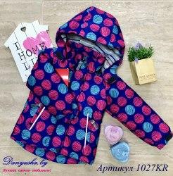 Куртка деми на девочку (Мембрана) модель - 1027KR