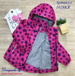 Куртка деми на девочку (Мембрана) модель - 1028KR