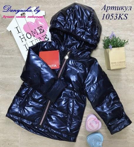 Куртка деми на девочку модель - 1053KS