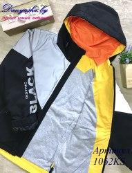 Деми куртка на мальчика модель - 1062KS
