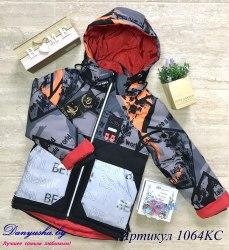 Деми куртка на мальчика модель - 1064KC