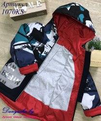 Деми куртка на мальчика модель - 1070KS