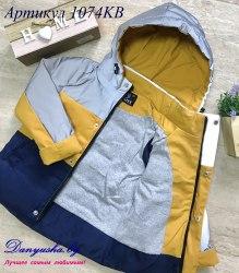 Деми куртка на мальчика модель - 1074KB