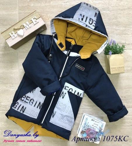 Деми куртка на мальчика модель - 1075KS