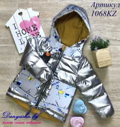 Куртка деми на девочку модель - 1068KZ