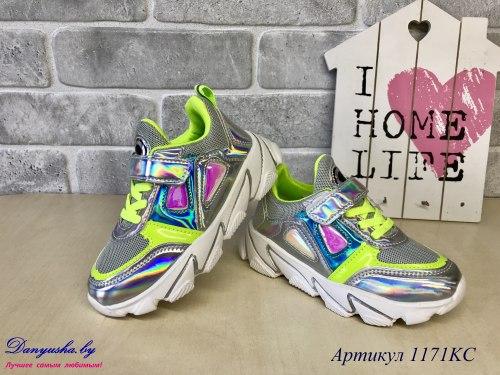 Кроссовки на девочку модель - 1171KC