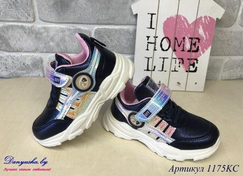 Кроссовки на девочку модель - 1175KC