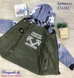 Деми куртка на мальчика. Двусторонняя! модель - 1242KC