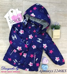Куртка деми на девочку (Мембрана) DADITA модель - 1246KS