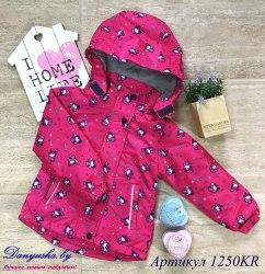 Куртка деми на девочку (Мембрана) DADITA модель - 1250KR