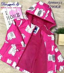 Куртка деми на девочку (Мембрана) модель - 1290KR