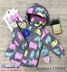Куртка деми на девочку (Мембрана) модель - 1291KC