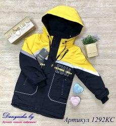 Деми куртка на мальчика модель - 1292KC