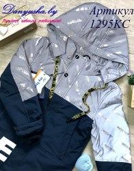 Деми куртка на мальчика модель - 1295KC